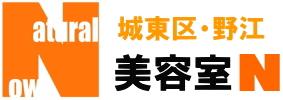 大阪市城東区の美容室N【エヌ】野江駅・京橋駅から近い美容院